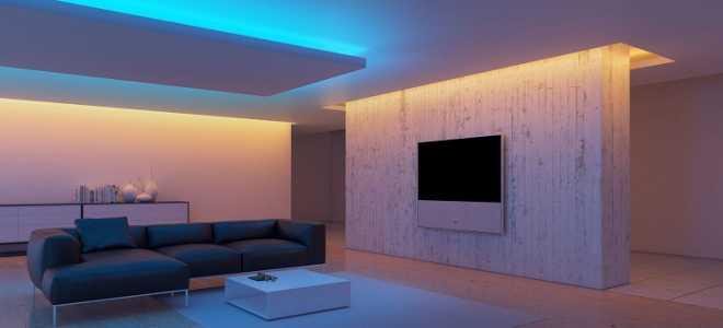 Лед освещение для дома или квартиры